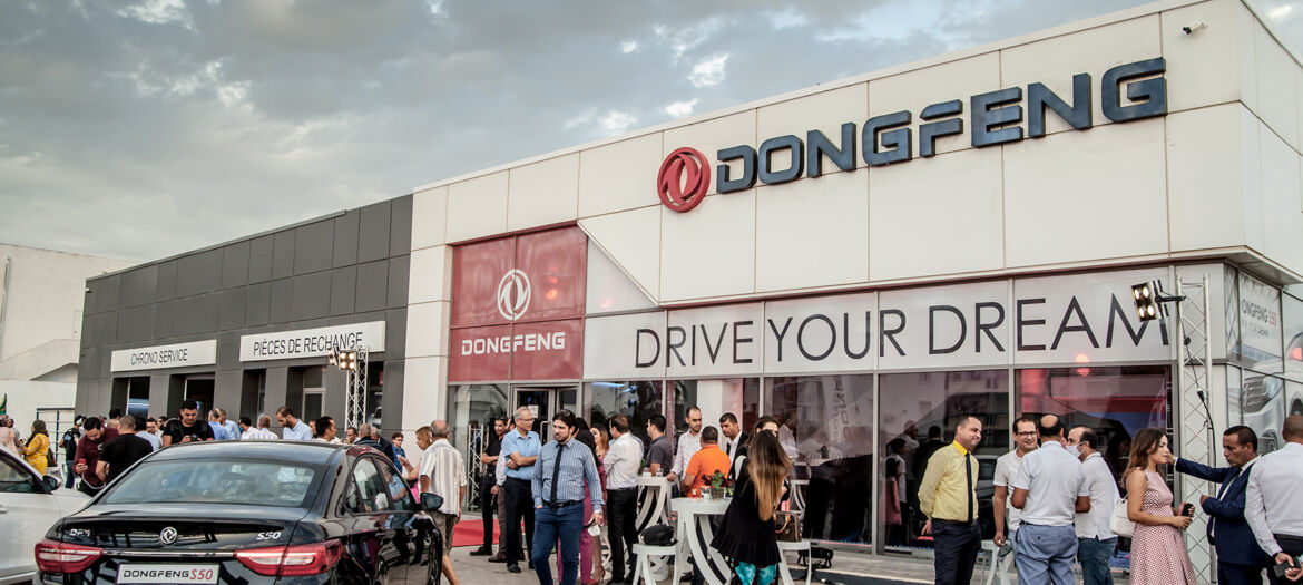 Dongfeng Tunisie